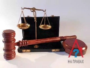 Поправки к наследственному праву