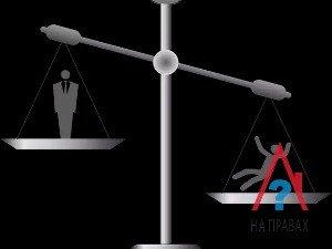 Судебная практика в наследственном праве