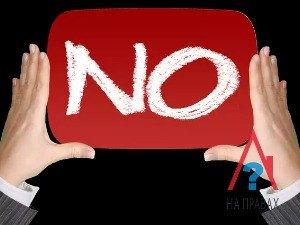 Обращение в нотариальную палату при повторном отказе нотариуса в наследовании