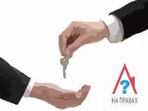 Преимущества передачи квартиры наследователю по завещанию