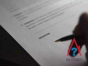 Как написать заявление о фактическом принятии наследственного имущества
