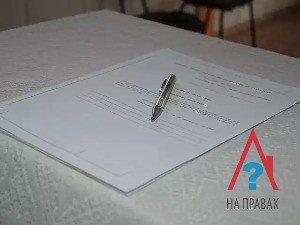Образцы исковых заявлений при наследовании через суд
