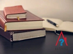 Новый закон об уплате налогов при продаже квартиры