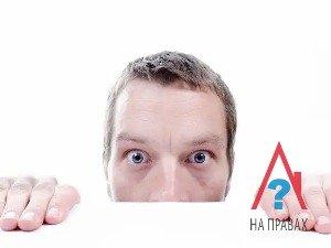 Риски продавца квартиры по военной ипотеке