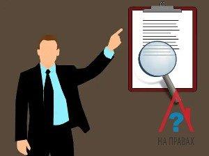 Перечень документов для подачи 3-НДФЛ