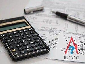 Когда можно получить налоговый вычет за покупку квартиры в ипотеку