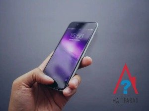 Выписка через мобильное приложение Госуслуг