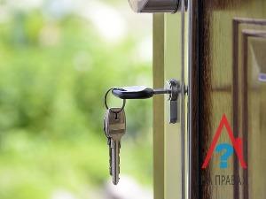 Изображение - Можно ли сделать регистрацию в ипотечной квартире fig-14-06-2018_14-53-40