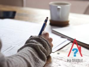 Изображение - Можно ли сделать регистрацию в ипотечной квартире fig-14-06-2018_14-57-51