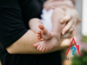 Изображение - Временная регистрация новорожденного ребенка без постоянной прописки fig-28-06-2018_12-55-28