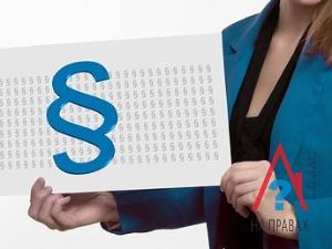 Закон о временной регистрации иностранцев в РФ