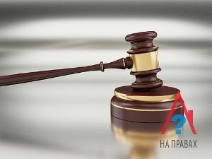 Правила регистрации граждан в России