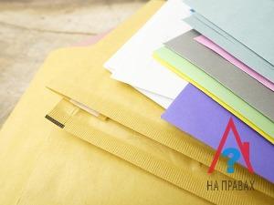 Документы для регистрации иностранца через почту России
