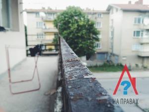 Что даёт процедура приватизации квартиры
