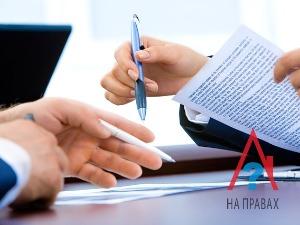 Документы для приватизации квартиры с долгами по квартплате