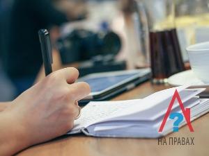 Перечень документов для перепланировки ипотечной квартиры