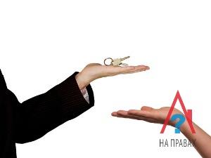 Можно ли подарить квартиру в ипотеке без разрешения банка