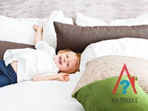 Можно ли подарить квартиру ребёнку