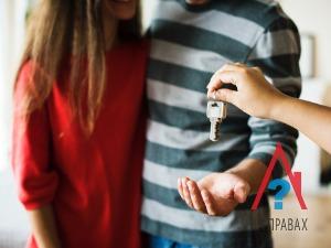 Чем грозит сдача квартиры без договора для арендодателя