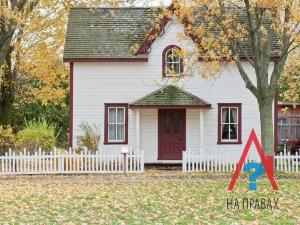 Оформление дома в наследство