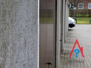 Зачем приватизировать землю под гаражом