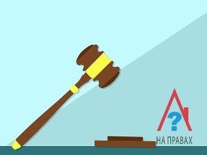 Что такое договор дарения по закону