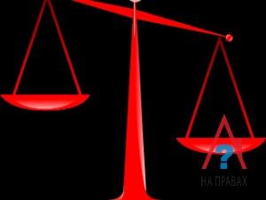 Установление сервитута по судебному решению