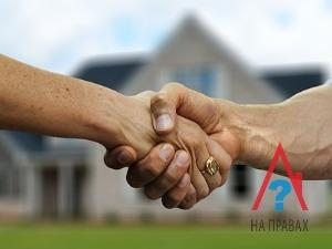 Как заключить договор аренды с последующим выкупом