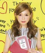 西野カナ2016ツアー日程、トリセツ収録Just LOVE発売