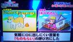 フルタチさん ニッポンの方言SPを振り返ってみた。