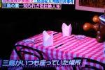爆報! THEフライデー 三島由紀夫割腹自決事件を振り返る