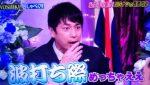 しゃべくり007にYOSHIKIさん1 徳井さんが改名宣言?