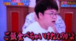 2018秋 日テレ系人気番組No.1決定戦を振り返る