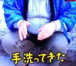 月曜から夜ふかしを振り返る 時事問題&苦手な都道府県に広島