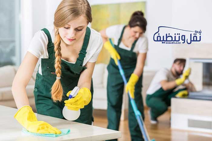 شركه تنظيف شقق بالرياض 0556713645