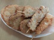 西川精肉店