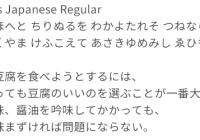 CSS Google Web Font のNoto Sansをホームページに!!