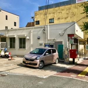 小川町郵便局