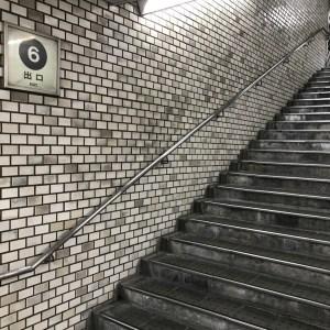 近鉄奈良駅6番出口途中