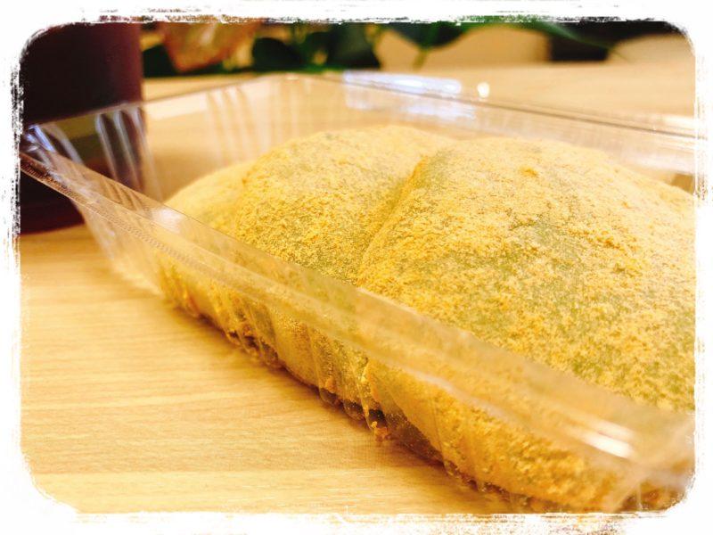 奈良で食べ歩き 中谷堂のよもぎ餅