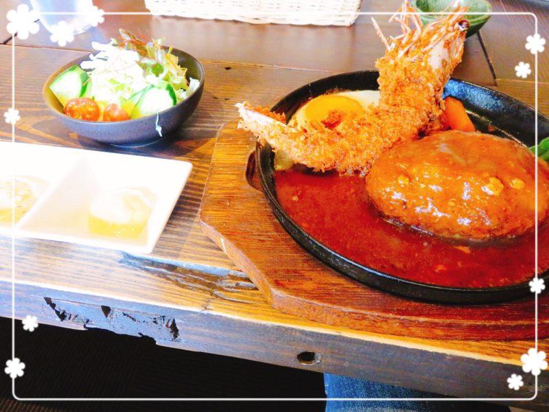 洋食春エビフライとハンバーグセット2