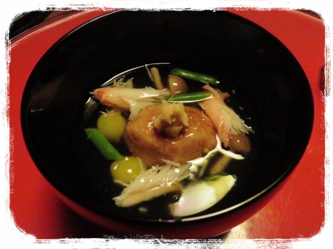 奈良町玄れんこん餅