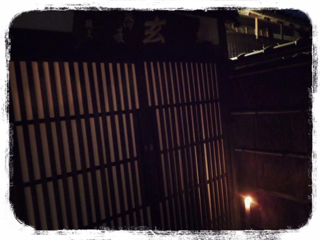 奈良町玄外観2