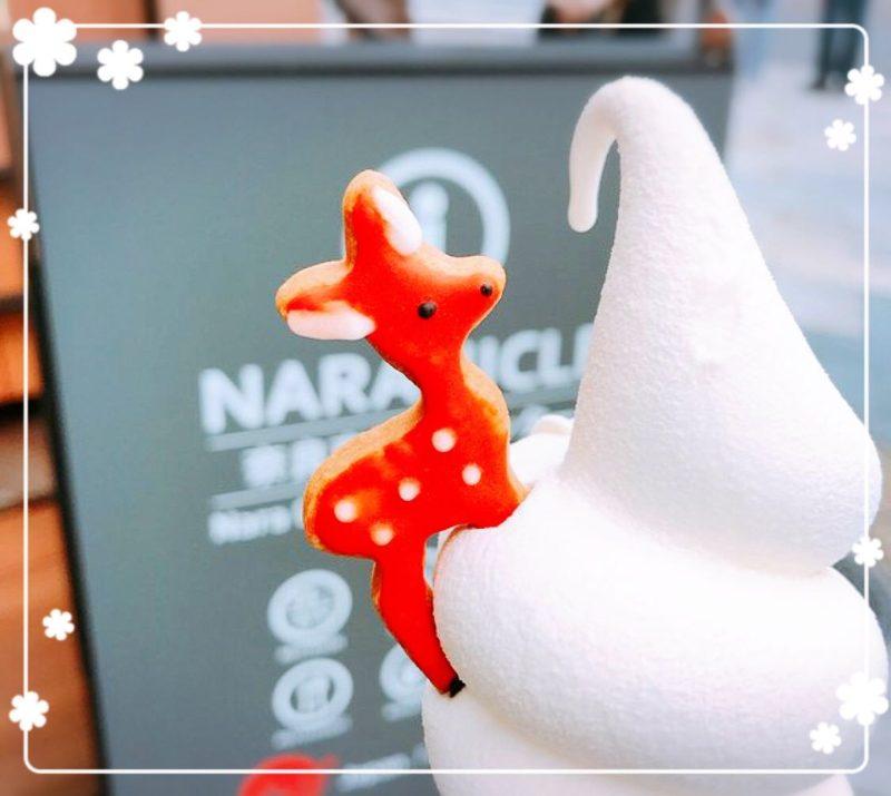 奈良で食べ歩き ナラッドのソフトクリーム