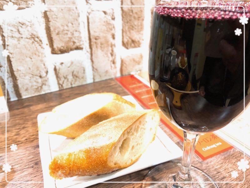 もりわきハンバーグ パンとワイン