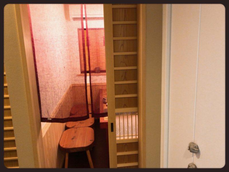 鮨處Wasabi 個室