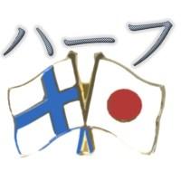 Suomalais-japanilaisuus ja monikulttuurisuus: keskustelu