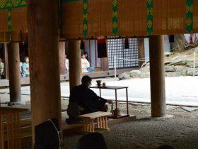 春日大社献茶祭