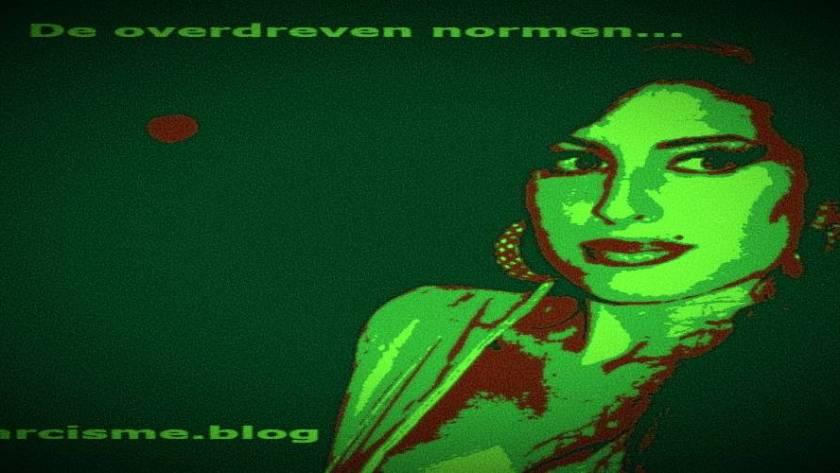 de overdreven normen van Amy Winehouse voor narcisme.blog