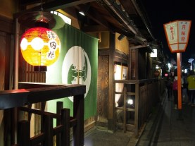 One of the Japanese Drink House in Gion